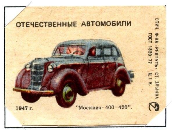 http://sd.uploads.ru/RWKhZ.jpg