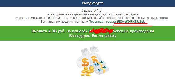 http://sd.uploads.ru/RWfoP.png