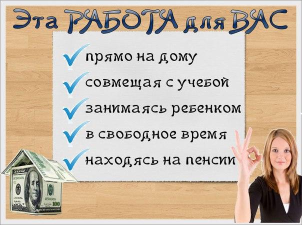http://sd.uploads.ru/RYEsG.jpg
