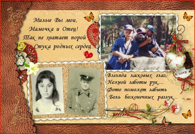 http://sd.uploads.ru/RYHlL.jpg