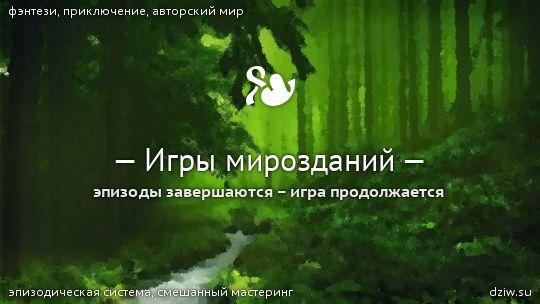 http://sd.uploads.ru/RbwDI.jpg