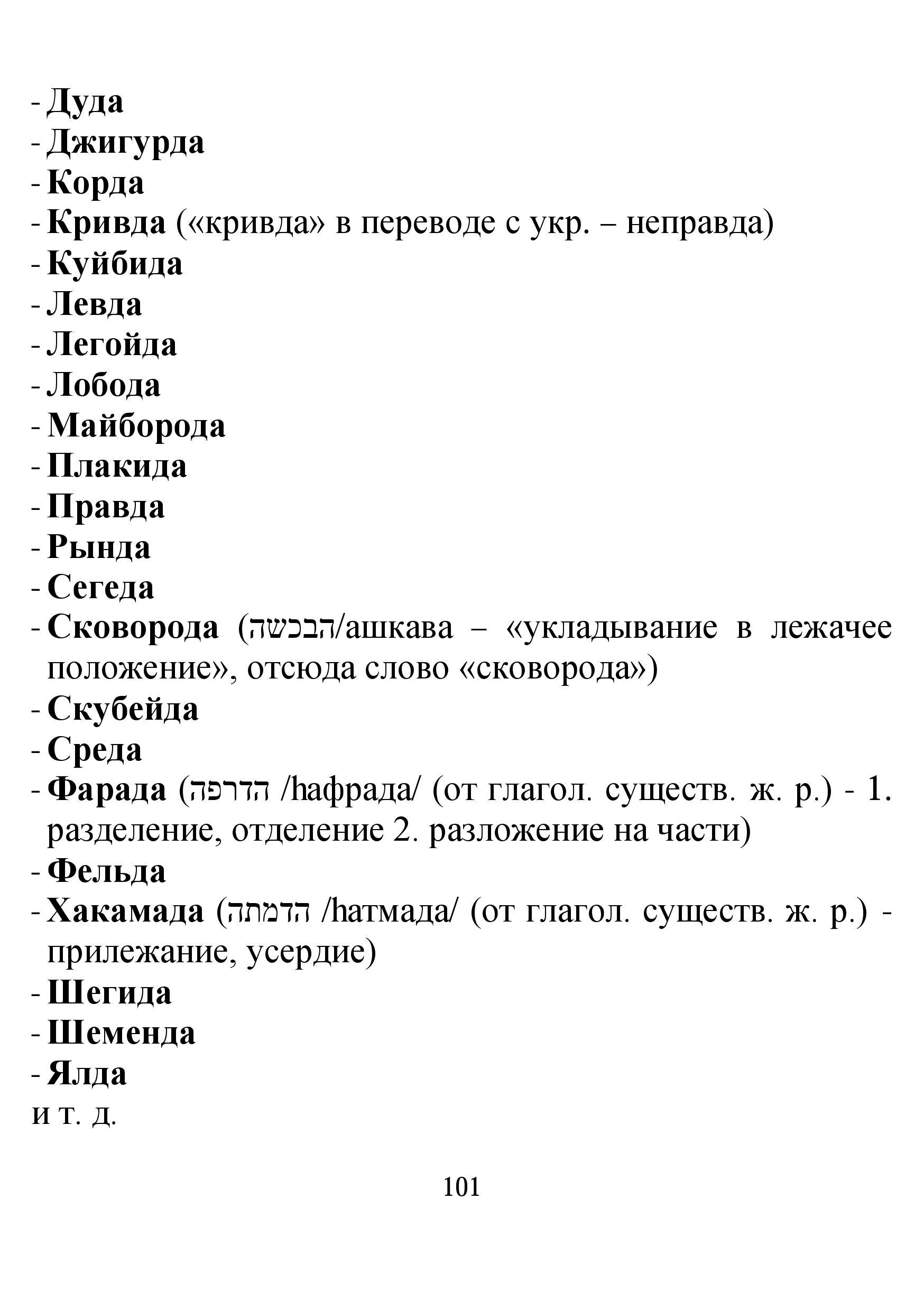 http://sd.uploads.ru/RiyLz.jpg
