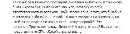 http://sd.uploads.ru/Rqak0.jpg
