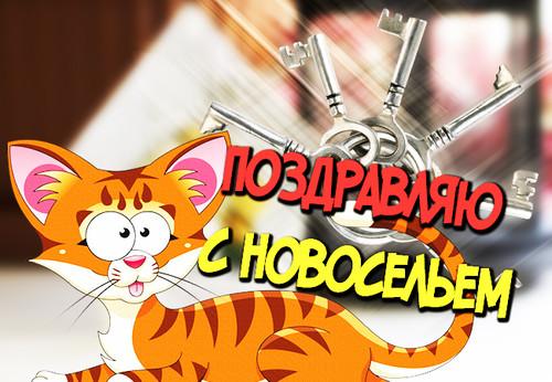 http://sd.uploads.ru/Rujcq.jpg
