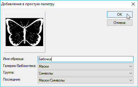 http://sd.uploads.ru/RurfF.jpg