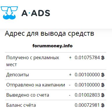 http://sd.uploads.ru/RwFir.png