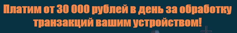 http://sd.uploads.ru/RzQ8M.png