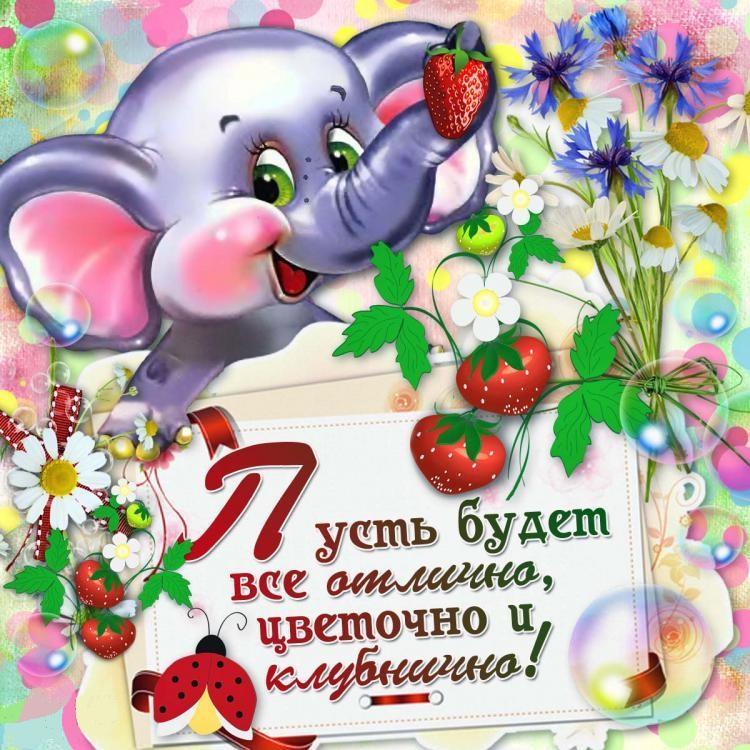 http://sd.uploads.ru/S28hf.jpg