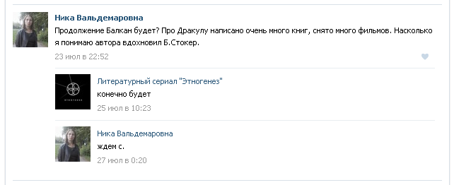 http://sd.uploads.ru/SJrN2.png