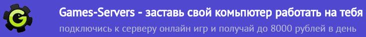 http://sd.uploads.ru/SNja2.png