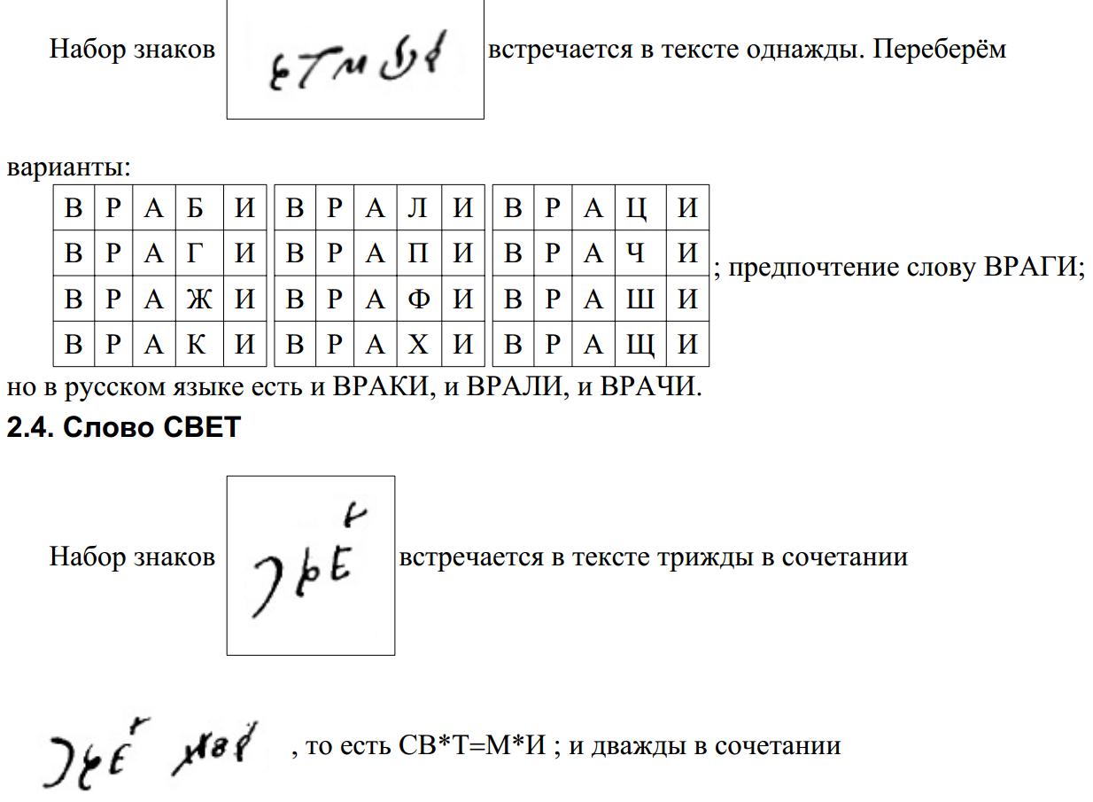http://sd.uploads.ru/SPfTd.png
