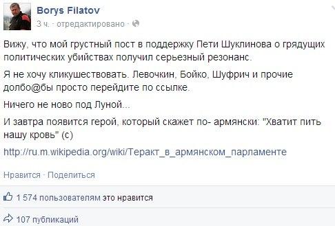 http://sd.uploads.ru/STCmd.jpg