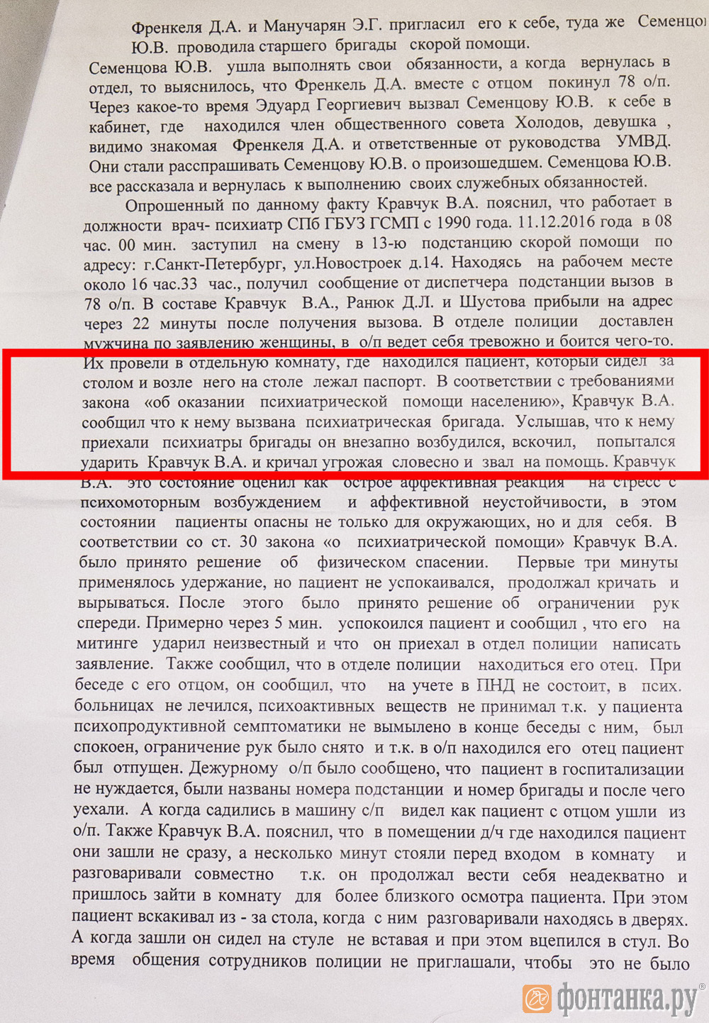 http://sd.uploads.ru/STgcs.jpg