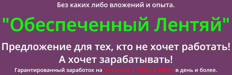 http://sd.uploads.ru/SXDsq.png