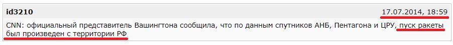 http://sd.uploads.ru/SYA78.png
