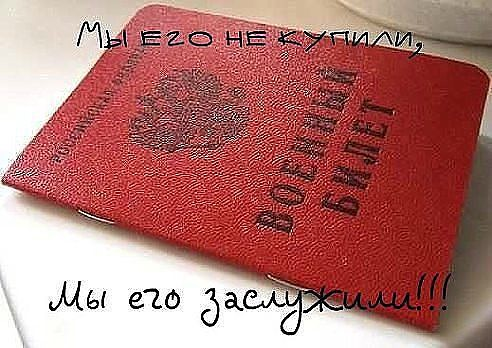 http://sd.uploads.ru/SmrP5.jpg