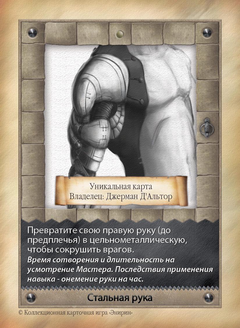 http://sd.uploads.ru/Sy7sE.jpg