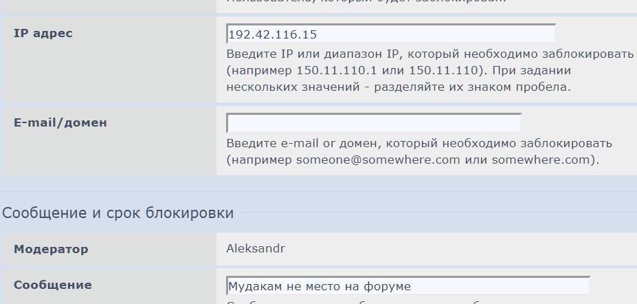 http://sd.uploads.ru/TBJ05.png