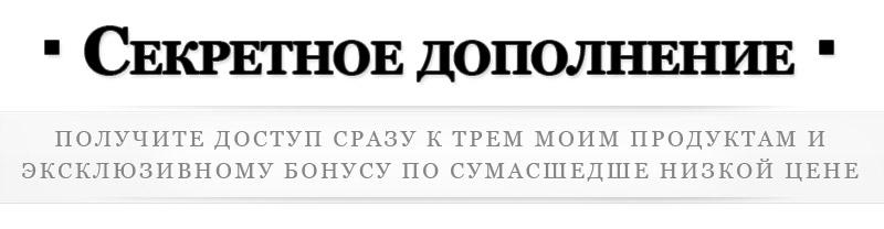 http://sd.uploads.ru/TCFRh.jpg