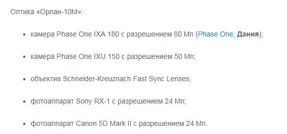 http://sd.uploads.ru/TCVjf.jpg