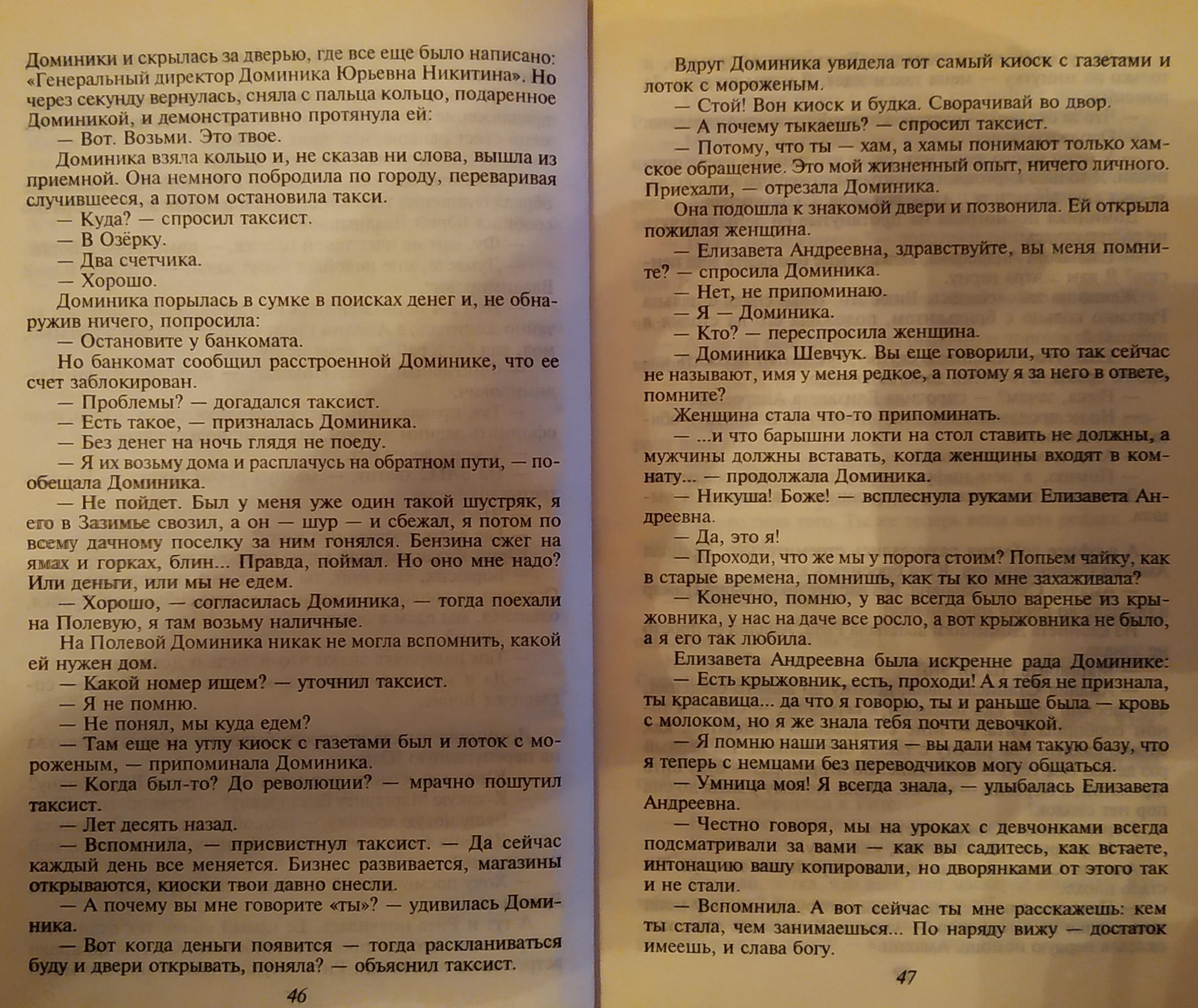 http://sd.uploads.ru/TChPN.jpg