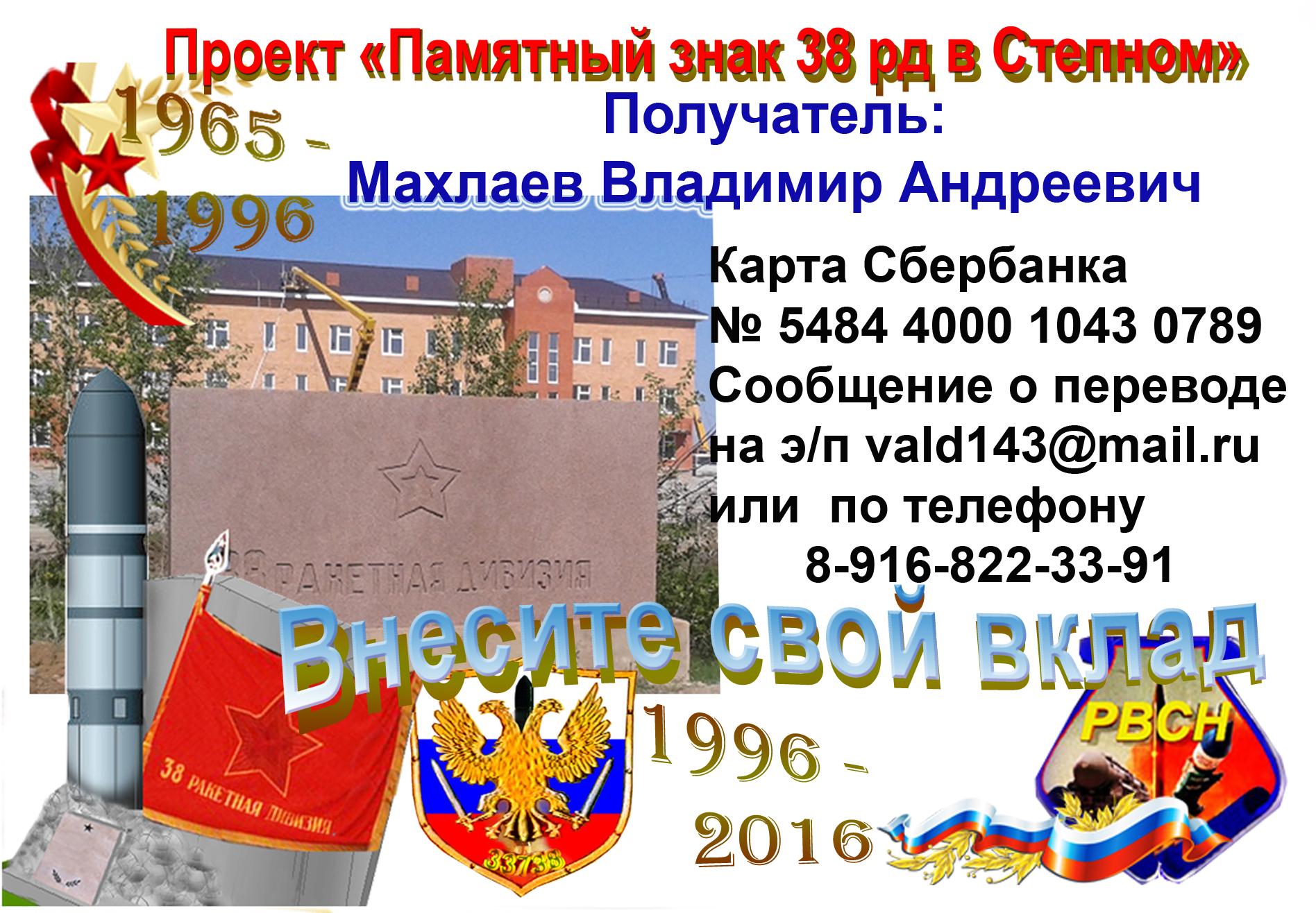 http://sd.uploads.ru/TCzI6.jpg