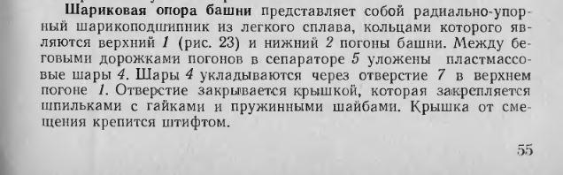 http://sd.uploads.ru/TEHyU.jpg