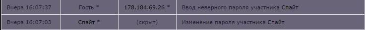 http://sd.uploads.ru/TKNIn.png