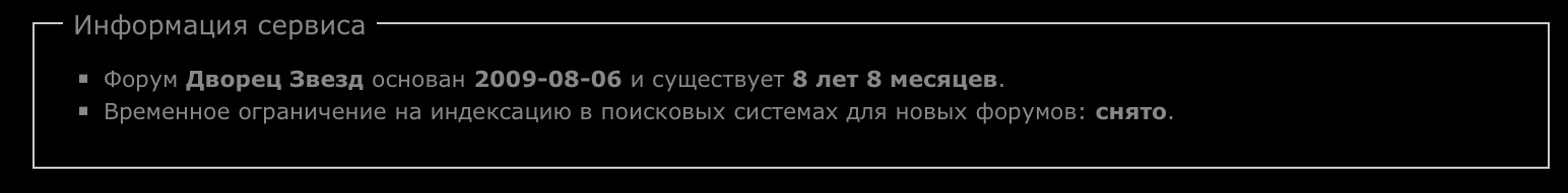 http://sd.uploads.ru/TUBDW.jpg