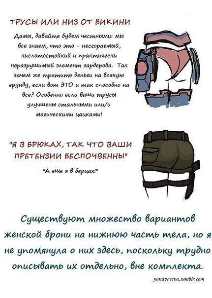 http://sd.uploads.ru/TVEua.jpg