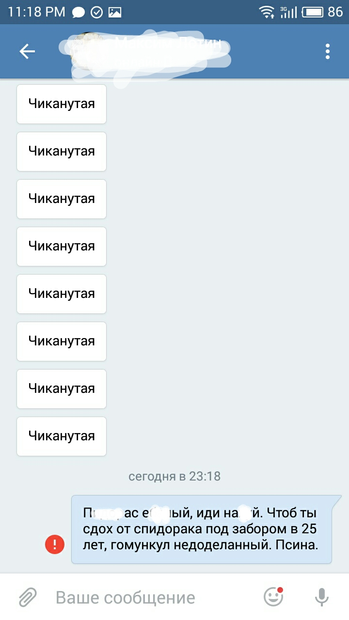 http://sd.uploads.ru/TX7iH.jpg