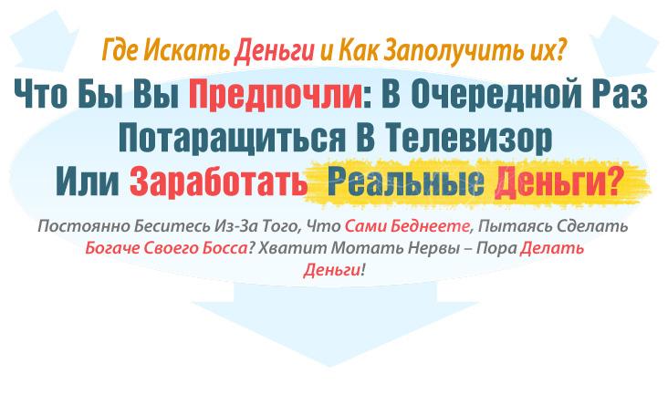 http://sd.uploads.ru/TcJyg.jpg