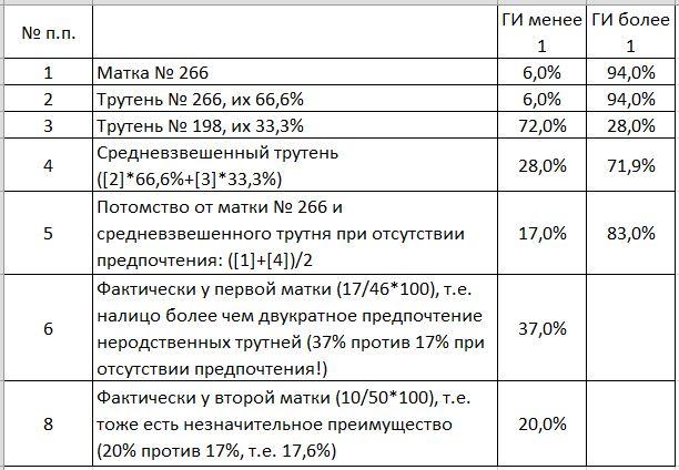http://sd.uploads.ru/Tgj1O.jpg