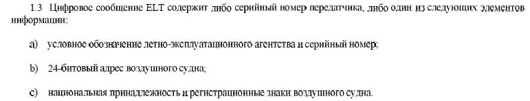 http://sd.uploads.ru/Tjc4F.png