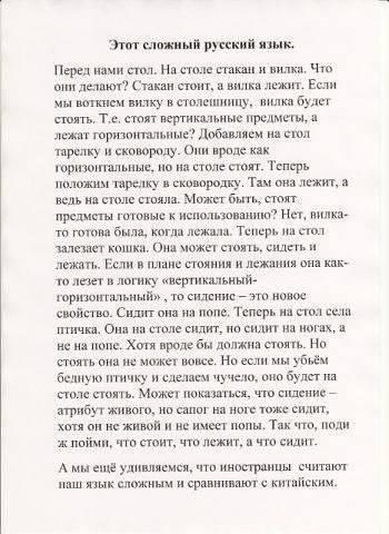 http://sd.uploads.ru/TkauM.jpg