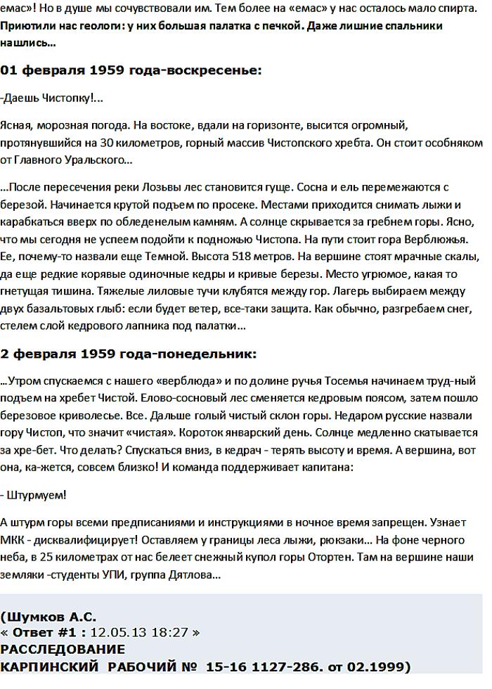 http://sd.uploads.ru/Tmvob.png