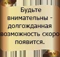http://sd.uploads.ru/Tq7Ou.png