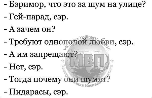 Л Г Б Т