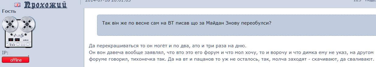 http://sd.uploads.ru/TxlEM.png