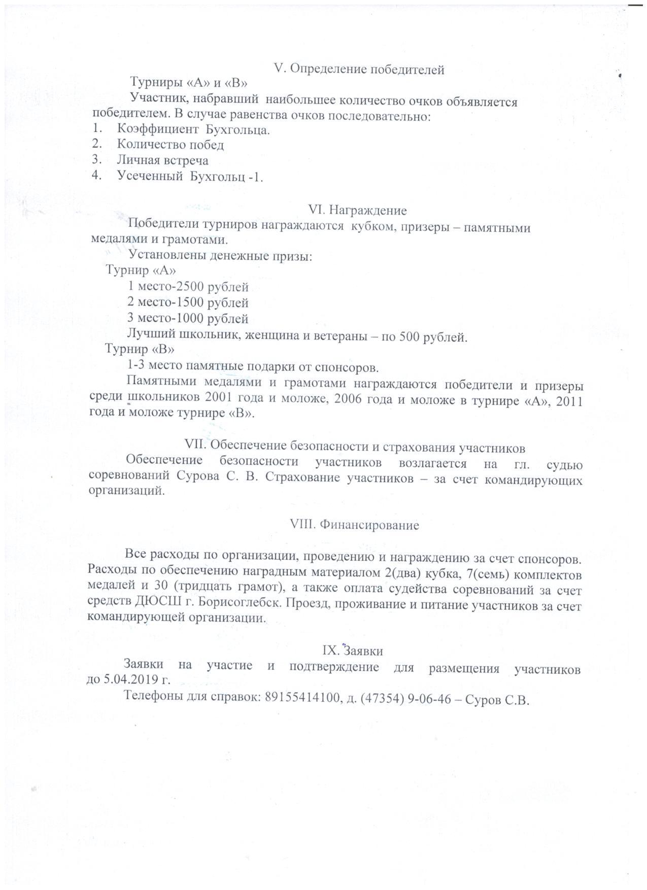 http://sd.uploads.ru/TysQI.jpg