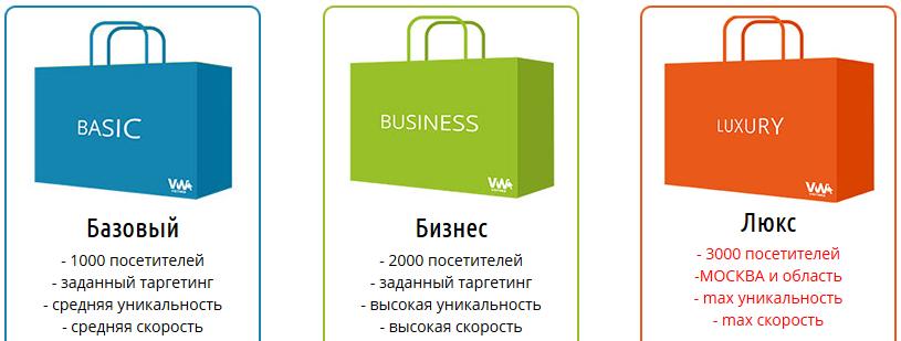 http://sd.uploads.ru/U12WK.png