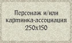 http://sd.uploads.ru/U9L8j.jpg