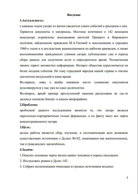 http://sd.uploads.ru/UL53t.png