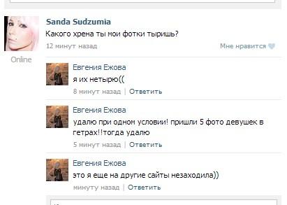 http://sd.uploads.ru/UWKZh.jpg