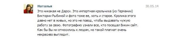 http://sd.uploads.ru/UXSvr.jpg