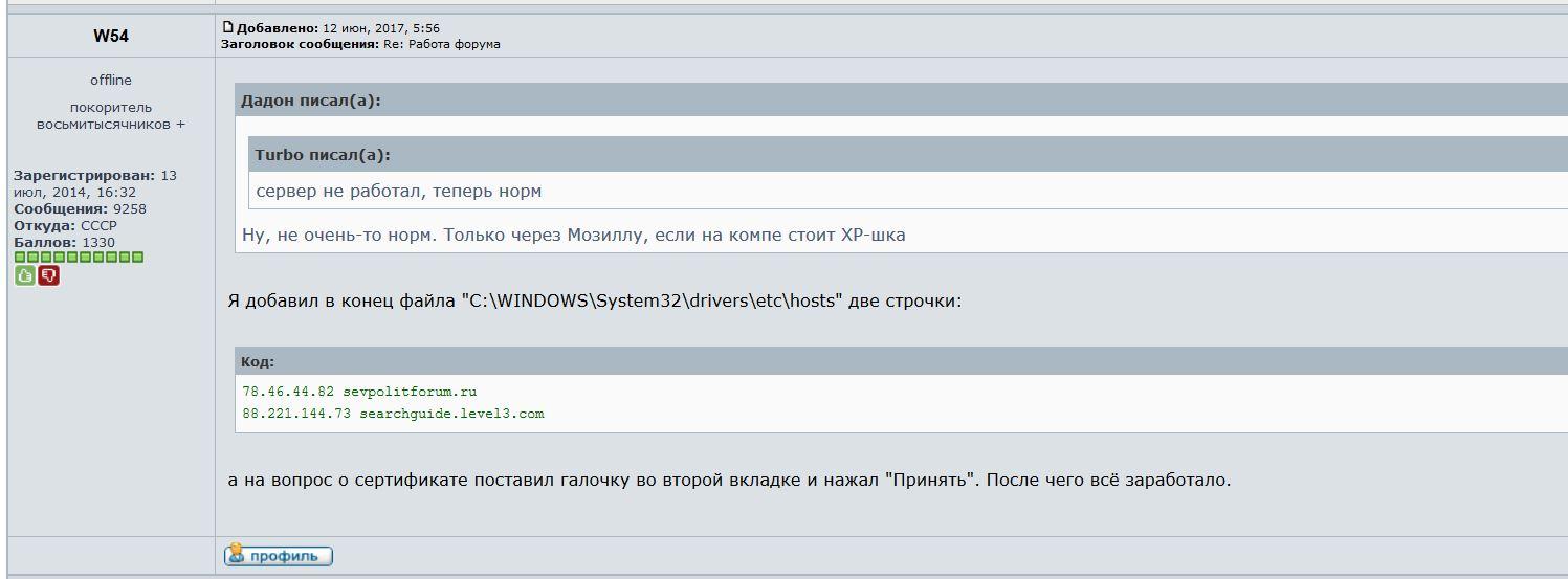 http://sd.uploads.ru/Ub2Es.jpg