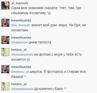 http://sd.uploads.ru/UhNTl.jpg