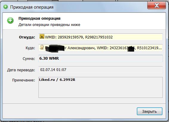 http://sd.uploads.ru/V3fFT.jpg