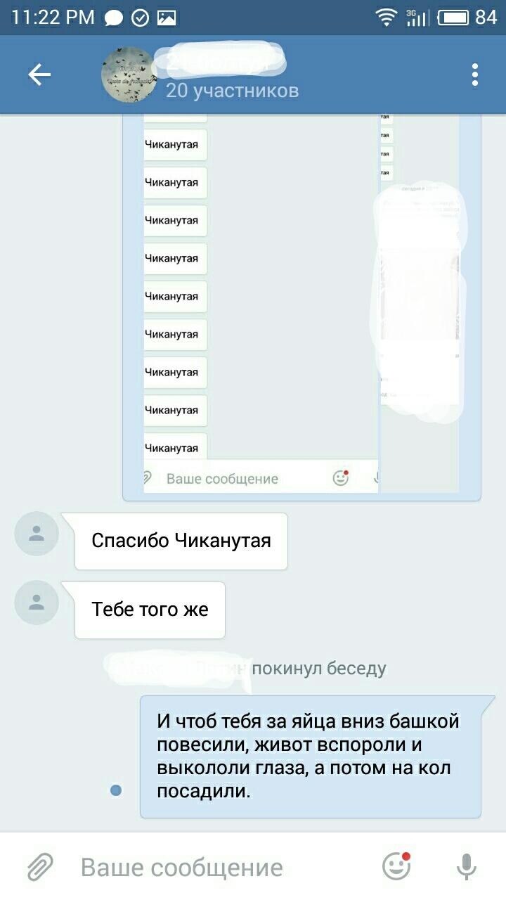 http://sd.uploads.ru/V5w6k.jpg