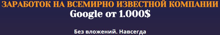Система SEOMAG заработок от 200 $ в сутки VDHoh